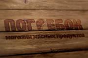 Разработаю стильный логотип для Вашего бизнеса 164 - kwork.ru