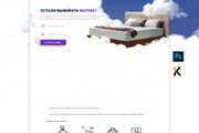 Дизайн лендинга в Figma, Sketch, PSD, XD 18 - kwork.ru