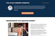 Вёрстка сайтов по доступной цене 329 - kwork.ru