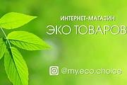 Дизайн визиток 112 - kwork.ru