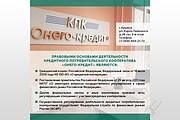 Дизайн для Инстаграм 77 - kwork.ru