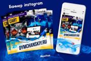 Креативы, баннеры для рекламы FB, insta, VK, OK, google, yandex 131 - kwork.ru
