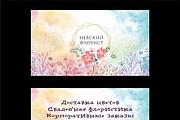 Дизайн визиток 97 - kwork.ru