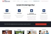 Мощный Wordpress под ключ 31 - kwork.ru