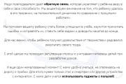 Создаю Лендинг на Тильде под ключ 80 - kwork.ru