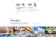 Адаптивная верстка сайта по дизайн макету 43 - kwork.ru