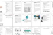 Бизнес-презентация, инвестиционная презентация, презентация стартапа 15 - kwork.ru