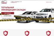 Вёрстка сайтов по доступной цене 210 - kwork.ru