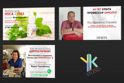 Продающие баннеры для вашего товара, услуги 138 - kwork.ru