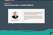 Вёрстка сайтов по доступной цене 339 - kwork.ru