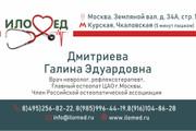Макет листовки, флаера 61 - kwork.ru