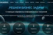 Качественная копия лендинга с установкой панели редактора 132 - kwork.ru