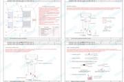 Только ручная оцифровка чертежей, сканов, схем, эскизов в AutoCAD 39 - kwork.ru