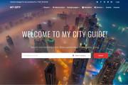 Установлю и настрою сайт или блог на Wordpress 59 - kwork.ru