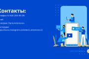 Стильный дизайн презентации 547 - kwork.ru