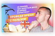 Сделаю превью для видеролика на YouTube 143 - kwork.ru
