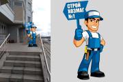 Дизайн наружной рекламы 88 - kwork.ru