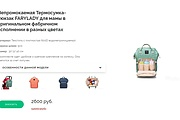 Platforma LP Creatium Сайт под ключ 85 - kwork.ru