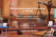 Рисунки и иллюстрации 87 - kwork.ru