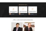 Дизайн Landing Page в PSD или Figma 38 - kwork.ru