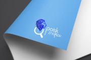 Современный логотип. Исходники в подарок 48 - kwork.ru
