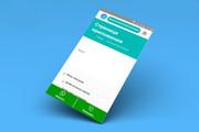 Конвертирую Ваш сайт в удобное Android приложение + публикация 139 - kwork.ru