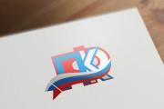 Разработаю дизайн логотипа 322 - kwork.ru
