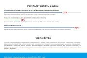 Изменение стилей на сайте 16 - kwork.ru