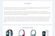 Разверну интернет-магазин на OpenCart OcStore+ установлю к нему шаблон 84 - kwork.ru