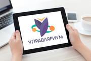 Уникальный логотип в нескольких вариантах + исходники в подарок 346 - kwork.ru