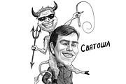 Нарисую быструю карикатуру или шарж по фото 49 - kwork.ru