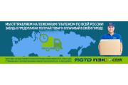 Сделаю Дизайн статичного Баннера на сайт 19 - kwork.ru