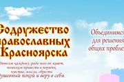 Фотообработка - монтаж, коллажи и реставрация 14 - kwork.ru