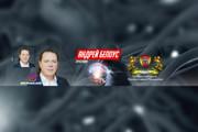 Оформление канала на YouTube, Шапка для канала, Аватарка для канала 153 - kwork.ru