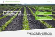 Вёрстка сайтов по доступной цене 238 - kwork.ru