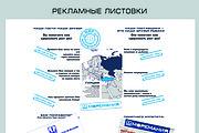 Дизайн упаковки, этикеток, пакетов, коробочек 27 - kwork.ru