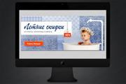 Баннер для сайта 109 - kwork.ru