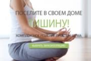 Сделаю баннер для сайта 139 - kwork.ru