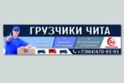 Сделаю баннер для сайта 140 - kwork.ru