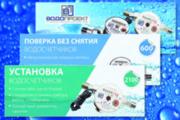 Сделаю баннер для сайта 133 - kwork.ru
