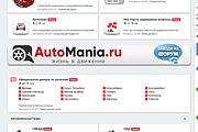 Сделаю баннер для сайта 126 - kwork.ru