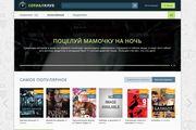 Киносайт на DLE под ключ 11 - kwork.ru