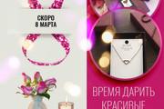 Изготовлю 4 интернет-баннера, статика.jpg Без мертвых зон 93 - kwork.ru