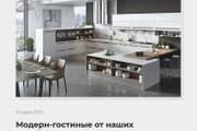 Сверстаю сайт по любому макету 434 - kwork.ru