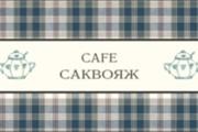 Дизайн логотипа по Вашему эскизу 26 - kwork.ru