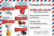 Дизайн логотипа по Вашему эскизу 24 - kwork.ru