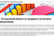 Профессионально и недорого сверстаю любой сайт из PSD макетов 177 - kwork.ru