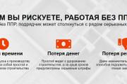 Создам продающий Landing Page под ключ 54 - kwork.ru
