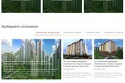 Веб-дизайн для вас. Дизайн блока сайта или весь сайт. Плюс БОНУС 23 - kwork.ru
