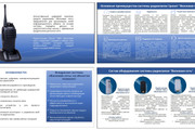Оформление презентаций в PowerPoint 28 - kwork.ru
